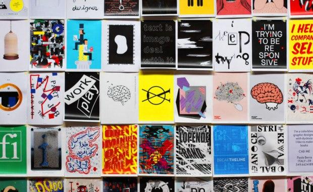 Конкурсы графического дизайна 2017
