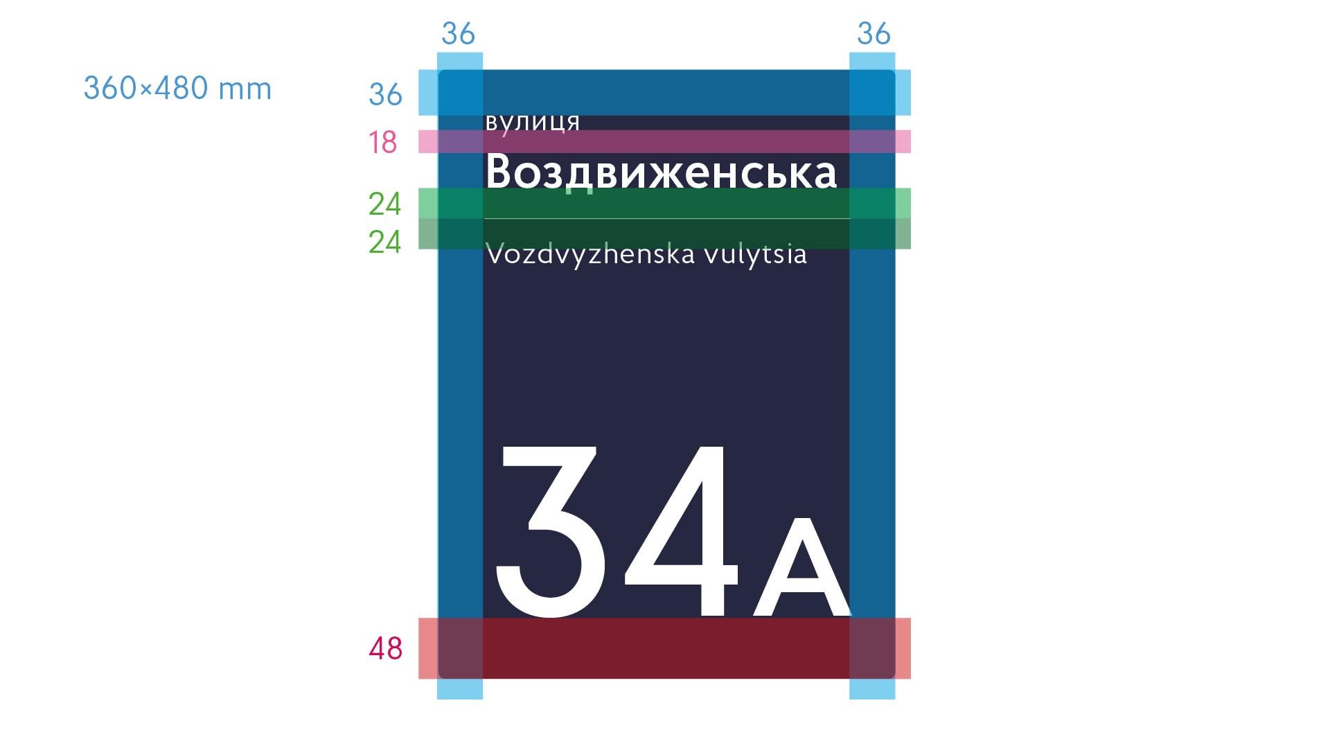 Изготовление печатей и штампов на заказ в Москве 97