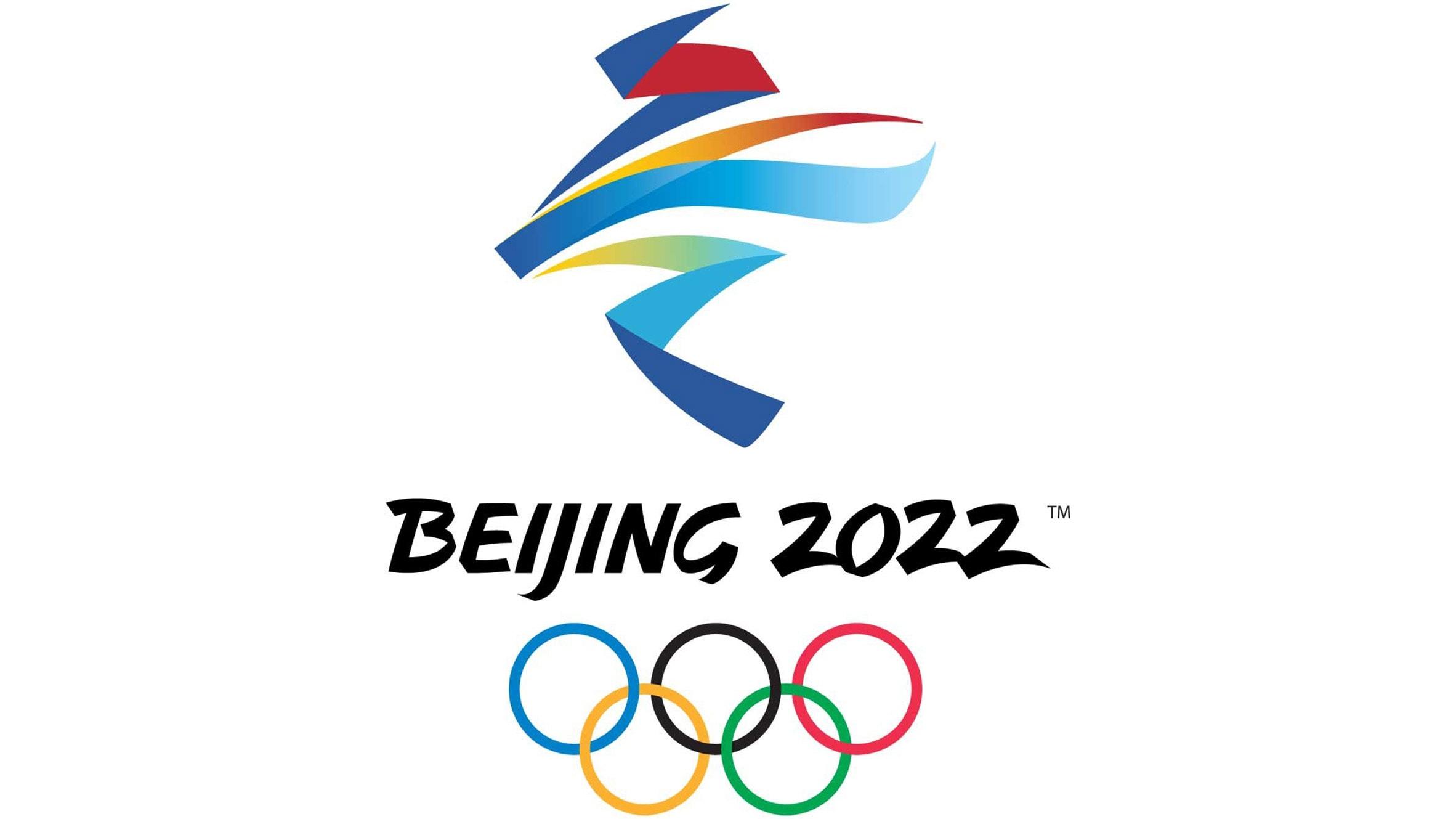 Талисманами зимней Олимпиады 2022 в Пекине стали Дуньдунь и Жунжун