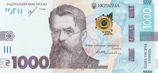 Украинские 1000 гривен номинированы на лучшую банкноту года — Минфин